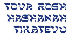 roshhashana